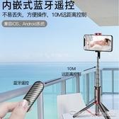 自拍桿手機通用一體拍照神器適用蘋果x華為小米oppo榮耀vivo萬能三腳架禮物 阿卡娜