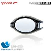 SPEEDO 速比濤 - 客製化成人度數泳鏡Pulse (單顆無鏡帶) 150-800度