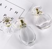 50ML水晶香水分裝瓶空瓶子噴霧瓶玻璃瓶便攜瓶液體瓶細霧可拆卸