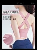 運動內衣女防震跑步健身防下垂聚攏可外穿高強度前拉鏈背心式文胸 優拓