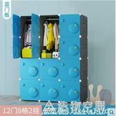 貝多拉兒童衣櫃簡易布藝簡約現代寶寶收納櫃子臥室組裝嬰兒小衣櫥 NMS名購居家
