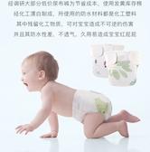 2條裝尿布褲棉質防潑水透氣100%新生嬰兒寶寶隔尿介子尿片固定尿布兜秋冬紙尿褲推薦