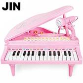小公主鋼琴 益智電子琴 兒童鋼琴 兒童電子琴
