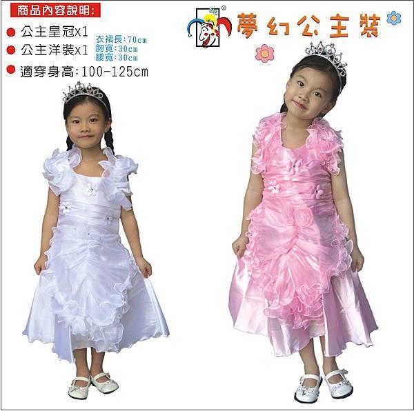 sexy cat  化妝舞會服裝派對服裝造型服表演服裝服兒童公主洋裝小禮服+皇冠小花童