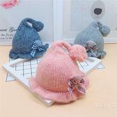 新生嬰兒帽子秋冬季0-3-6-12個月女寶寶毛線帽保暖針織胎帽男孩潮【全館免運八五折】