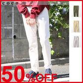 女長褲 合身褲 鬆緊褲 色褲 日本品牌【coen】