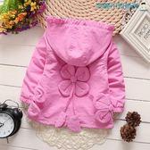 【618好康又一發】女童外套風衣韓版女寶寶長袖上衣