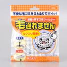 日本製【Kokubo】毛髮過濾網-1750A
