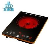 大家源 微晶 觸控式電陶爐 TCY-3912 / TCY3912 高效遠紅外線集中加熱系統