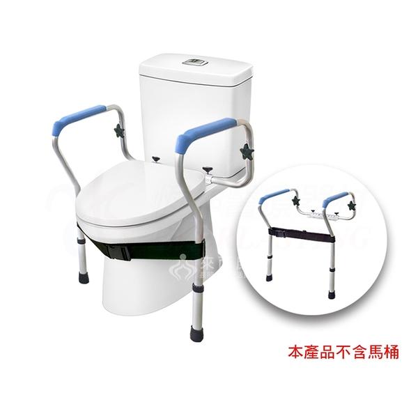 來而康 恆伸 鋁合金起身馬桶輔助扶手 ER-50023