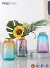 家用北歐漸變色玻璃花瓶透明干花插花水養花器裝飾擺件【淘夢屋】