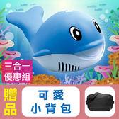 【寶兒樂】吸鼻器 洗鼻器 吸鼻涕機 動力式鼻沖洗器 鯨魚機 三合一優惠組,贈品:可愛小背包