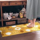 新品!!可愛時尚地墊56 廚房浴室客廳吸水長條防滑地毯 (45*120cm)