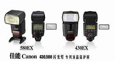 又敗家@第2代GGS金鋼屏CANON 580EX I II硬式保護貼(耐磨刮撞)液晶螢幕保護蓋螢幕護蓋LCD硬式玻璃