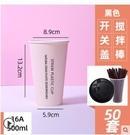 網紅櫻花粉紙杯一次性奶茶杯子加厚咖啡熱飲...