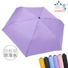 【文青簡約風】 超輕細立體雙車線接邊素色傘 6色 - 雨之情