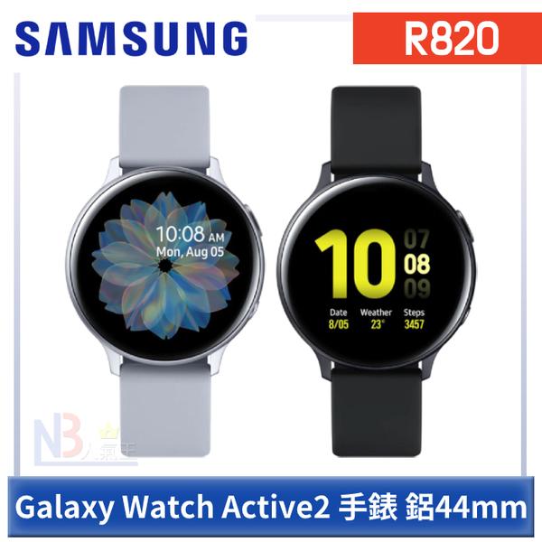 【Samsung 夏日運動包三入組 +保護貼】 Samsung Galaxy Watch Active2 手錶 R820 鋁 44mm