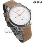 LICORNE 力抗 任意搭配 屬於你獨一無二的錶 真皮 白面金x淺棕色 女錶 LT124LWWR+LT124LD1CL