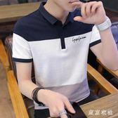 POLO衫 男士短袖t恤polo打底衫潮流體恤半袖個性衣服 QQ6665『東京衣社』