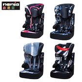 納尼亞 NANIA 成長型安全汽車座椅/汽座(彩繪系列) FB00329