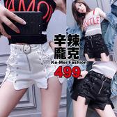 克妹Ke-Mei【AT51663】啊嘶 絕對瘦性感交叉釘釦摟空腰帶牛仔短褲