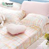 標準單人床包枕套兩件組 【不含被套】【 DR1090 FANTA 粉 】 天絲™萊賽爾   台灣製 OLIVIA