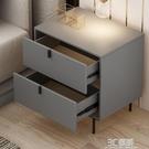 床頭櫃 床頭櫃簡約現代輕奢臥室置物迷你小型床邊小櫃子儲物櫃北歐風insHM 3C優購