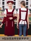 圍裙韓版工作圍裙LOGO印字廚房服務廣告水果咖啡超市火鍋防水圍腰訂製 交換禮物
