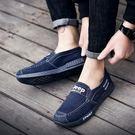 男士帆布鞋透氣板鞋男老北京布鞋運動休閒懶人鞋子防臭工作鞋   聖誕節快樂購