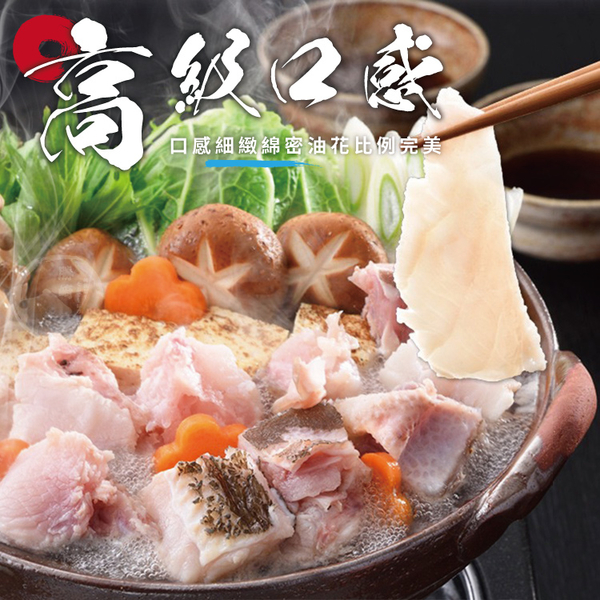【免運直送】哈克嫩鱈火鍋魚片5盒組(200公克/1盒)