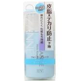 日本境內貨 Cezanne 長效控油妝前隔離乳 30ml SPF28 PA++ 藍瓶
