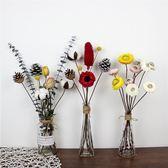 干花花束含瓶插花擺件家居客廳臥室辦公桌面裝飾擺設【週年慶免運八折】