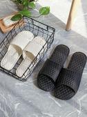 拖鞋男士夏季室內情侶家居家用防滑防臭洗澡浴室地板女夏天涼拖鞋