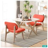 ◎實木餐桌椅三件組 RELAX WIDE90 WW NITORI宜得利家居