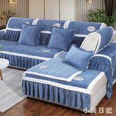 毛絨沙發墊布藝全蓋現代簡約坐墊防滑萬能套全包沙發套四季通用型 qf11655【小美日記】