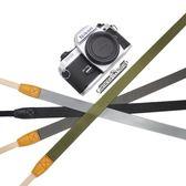 微單相機帶掛脖拍立得減壓相機背帶純色單反相機帶復古 優惠三天