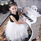 貝芬樂兒童電子琴初學帶麥克風鋼琴寶寶女男孩玩具1-3-6-12歲禮物  igo  居家物語