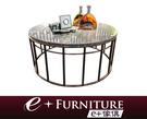 『 e+傢俱 』BT72 葛瑞森 Garrison 不鏽鋼鏤空 玉石設計 大茶几 | 玉石茶几 | 不鏽鋼茶几 圓型茶几