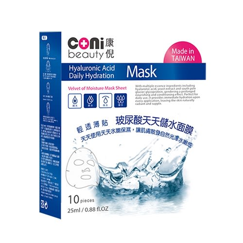 【coni beauty】 玻尿酸天天儲水面膜10入/盒