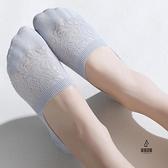 5雙| 隱形船襪女硅膠防滑不掉跟薄短襪純棉淺口【愛物及屋】