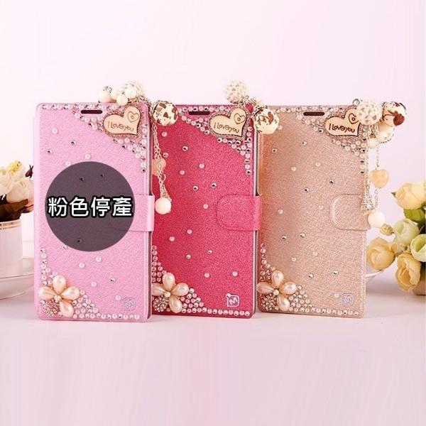 HTC U20 5G Desire20 Pro Desire19+ U19e U12 Life U12+ Desire12 綜合款 水鑽皮套 手機皮套 訂製