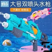 水槍兒童男孩高壓灑打水仗神器大容量噴水玩具【左岸男裝】