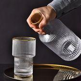 棱條描金涼水壺 玻璃 耐高溫加厚創意家用大容量果汁杯水瓶 限時八八折最後三天