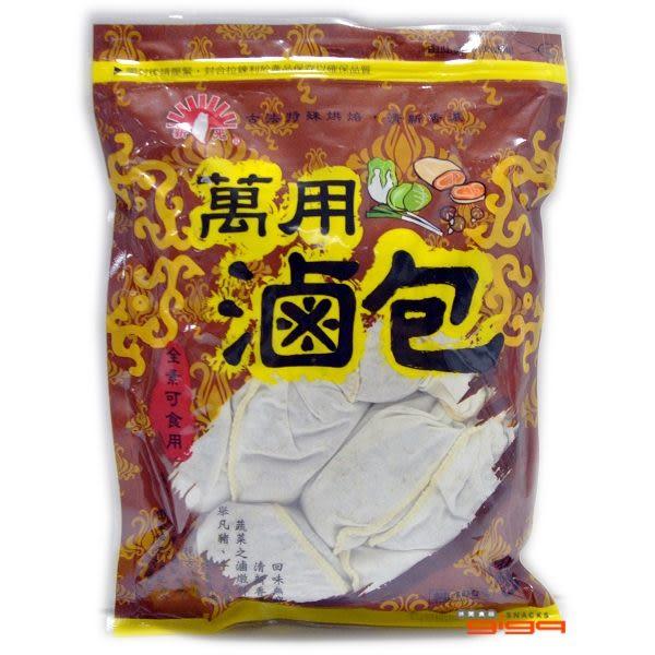 【吉嘉食品】新光 萬用滷包 1袋35公克*10小包105元[#1]{VE081}