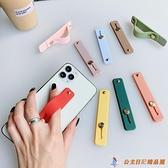 5個裝純色手機扣支架腕帶指環扣桌面支撐背貼【公主日記】