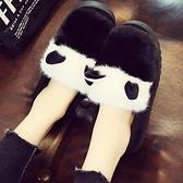 秋冬季加絨豆豆鞋女新款韓版網紅懶人防滑棉鞋學生外穿保暖毛毛鞋 優拓