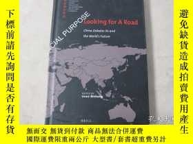 二手書博民逛書店Looking罕見for a road : China deba