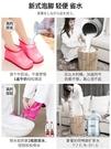 泡腳桶泡腳盆塑料足浴桶網紅泡腳鞋高筒過小...