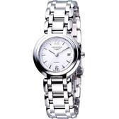 【滿額禮電影票】LONGINES 浪琴 PrimaLuna 新月經典水漾機械腕錶/手錶-銀 L81114166