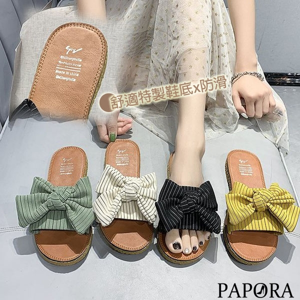 PAPORA線條大蝴蝶結休閒拖鞋涼鞋KS2136黑色/米色/黃色